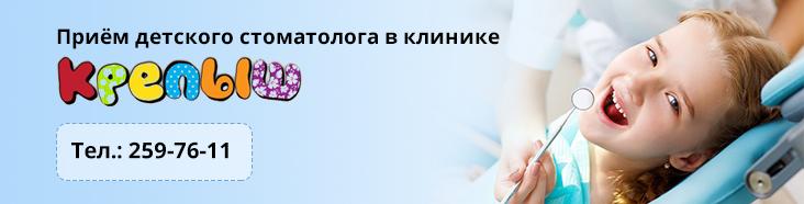 Прерывание беременности клиники нижний новгород